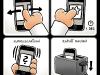 NICHTLUSTIG App 006